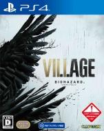 【PS4】BIOHAZARD VILLAGE|バイオハザード ヴィレッジ