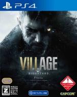 【PS4】BIOHAZARD VILLAGE Z Version|バイオハザード ヴィレッジ