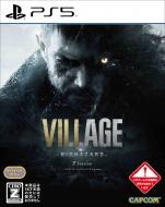 【PS5】BIOHAZARD VILLAGE Z Version|バイオハザード ヴィレッジ