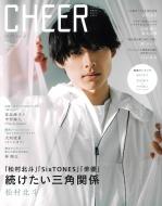 CHEER Vol.6【表紙:松村北斗】[TJ MOOK]