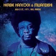 July 21st, 1971, France (アナログレコード)