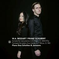 モーツァルト:2台ピアノのためのソナタ、シューベルト:4手ピアノのための幻想曲 ピアノデュオ・スホルテス&ヤンセンス