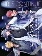 GIRLS CONTINUE Vol.4【表紙・巻頭:麻天狼(シンジュク・ディビジョン)】