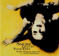 Moke Gets In Your Eyes: 煙が目にしみる (180グラム重量盤レコード/Venus Hyper Magnum Sound)