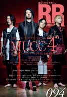 ROCK AND READ 094【表紙:MUCC】