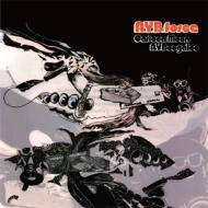Carioca Moon / A.Y.Boogaloo 【完全限定生産】(7インチシングルレコード)