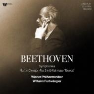 交響曲第1&3番 ヴィルヘルム・フルトヴェングラー、ウィーン・フィルハーモニー管弦楽団 (2枚組アナログレコード)