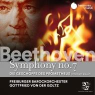 交響曲第7番、『プロメテウスの創造物』全曲 ゴットフリート・フォン・デア・ゴルツ&フライブルク・バロック・オーケストラ(日本語解説付)