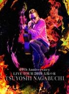 TSUYOSHI NAGABUCHI 40th Anniversary LIVE TOUR 2019『太陽の家』(Blu-ray)
