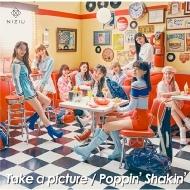 《特典無し》 Take a picture/Poppin' Shakin'【初回生産限定盤B】(+ブックレット)