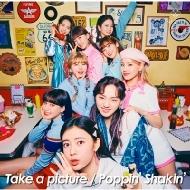 《特典無し》 Take a picture/Poppin' Shakin' 【通常盤】