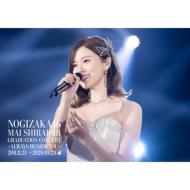 NOGIZAKA46 Mai Shiraishi Graduation Concert 〜Always beside you〜(Blu-ray)