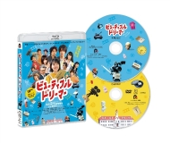 ビューティフルドリーマー Blu-ray