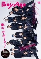 BoyAge -ボヤージュ-vol.14【表紙:THE RAMPAGE from EXILE TRIBE】[カドカワエンタメムック]
