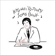筒美京平SONG BOOK