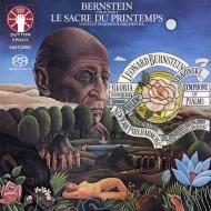 ストラヴィンスキー:春の祭典、詩篇交響曲、プーランク:グローリア レナード・バーンスタイン&ロンドン交響楽団、ニューヨーク・フィル
