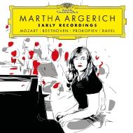 マルタ・アルゲリッチ アーリー・レコーディングス(2CD)