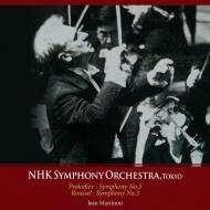 プロコフィエフ:交響曲第5番、ルーセル:交響曲第3番 ジャン・マルティノン&NHK交響楽団(1963年東京ライヴ)