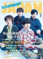 ROCKIN' ON JAPAN (ロッキング・オン・ジャパン)2021年 4月号 【表紙:sumika】