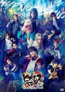 『ヒプノシスマイク-Division Rap Battle-』Rule the Stage -track.4-通常版 DVD