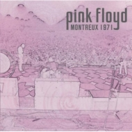 Montreux 1971 (2CD)