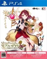 【PS4】ソフィーのアトリエ 〜不思議な本の錬金術士〜DX