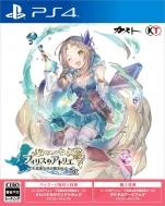 【PS4】フィリスのアトリエ 〜不思議な旅の錬金術士〜DX