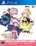 【PS4】リディー&スールのアトリエ 〜不思議な絵画の錬金術士〜DX