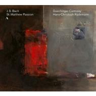 マタイ受難曲 ハンス=クリストフ・ラーデマン&ゲヒンガー・カントライ、パトリック・グラール、ピーター・ハーヴェイ、他(2CD)(日本語解説付)