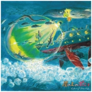 崖の上のポニョ イメージアルバム (アナログレコード)