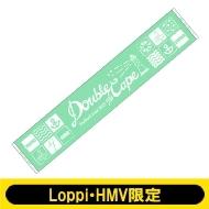 マフラータオル / Double the Cape【Loppi・HMV限定】