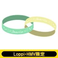 ラバーバンド / Double the Cape【Loppi・HMV限定】
