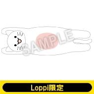 エラー猫腹オリジナルキーボードクッション【Loppi限定】