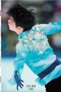 羽生結弦選手 ポスター4枚セット(新聞拡大版写真)