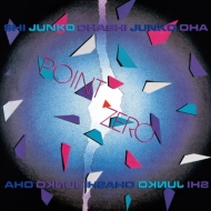 Junko Ohashi's Point Zero reissued