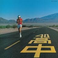 Masayoshi Takanaka's An Insatiable High reissued on vinyl