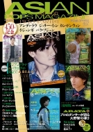 Asian Pops Magazine 150号