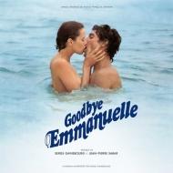 Goodbye Emmanuelle (180グラム重量盤レコード)