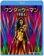 ワンダーウーマン 1984 ブルーレイ&DVDセット (2枚組)