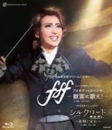 『f f f—フォルティッシッシモ—』〜歓喜に歌え!〜/『シルクロード〜盗賊と宝石〜』【ブルーレイ】