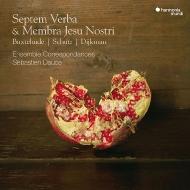 『七つの言葉とイエスの四肢〜ブクステフーデ、シュッツ、ディークマン』 セバスティアン・ドゥセ&アンサンブル・コレスポンダンス(2CD)