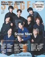 ステージスクエア vol.49【表紙:Snow Man】[HINODE MOOK]