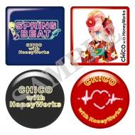 ツアー缶バッジ -SPRiNG BEAT style-(全4種のうちランダム1種)/ SPRiNG BEAT