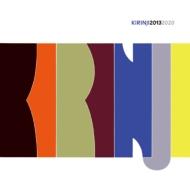 KIRINJI 20132020 【初回プレス完全限定盤】(2枚組アナログレコード)
