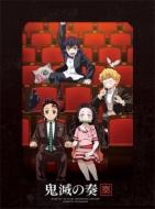 TVアニメ「鬼滅の刃」オーケストラコンサート〜鬼滅の奏〜【初回生産限定盤】(+Blu-ray)