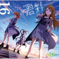 THE IDOLM@STER MILLION THE@TER WAVE 16 君彩