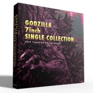 ゴジラ 7inchシングル・コレクション (9枚組7インチシングルレコード/BOX仕様)