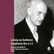 交響曲第6番『田園』、第5番『運命』 ヴィルヘルム・フルトヴェングラー&ベルリン・フィル(1954)(平林直哉復刻)