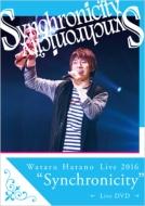 """《キャンペーン特典付き》Wataru Hatano Live2016 """"Synchonicity"""" Live DVD"""