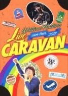 """《キャンペーン特典付き》Wataru Hatano LIVE Tour 2017 """"LIVE CARAVAN"""